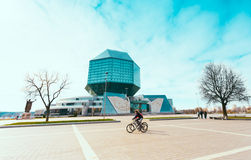 Building of National Library of Belarus in Minsk Royalty Free Stock Images