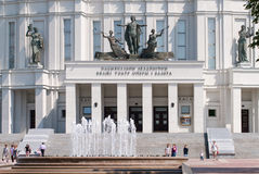 Building of the National Opera and Ballet Theatre Stock Photos