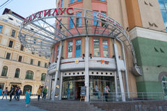 Building of Nautilus shopping mall on Nikolskaya Street Royalty Free Stock Photos