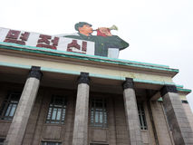 Building in North Korea Stock Photography