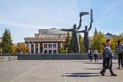 The building of the Novosibirsk state academic Opera and ballet Stock Photos