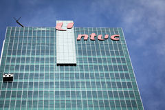 Building of the NTUC Centre Stock Images