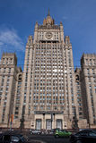 Building Of Ministry Of Foreign Affairs Stock Photos