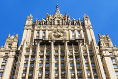 Free Building Of The Ministry Of Foreign Affairs Of The Russian Feder Royalty Free Stock Photos - 94840568