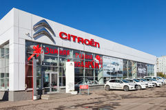 Building of official dealer Citroen Royalty Free Stock Photography