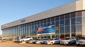 Building of official dealer Ford Royalty Free Stock Photography