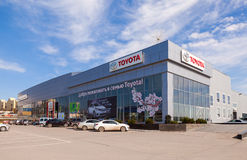 Building of official dealer Toyota. SAMARA, RUSSIA - APRIL 19, 2014: Building of official dealer Toyota. Toyota Motor Corporation  is a Japanese automotive Royalty Free Stock Image