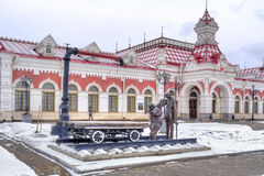Building of the old railway station is in city Yekaterinburg Stock Images