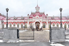 Building of the old railway station is in city Yekaterinburg Stock Photo