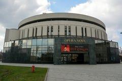 Building of Opera Nova Bydgoszcz Stock Photos