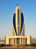 Building in orient style. Modern city building in orient style. Ashkhabad. Turkmenistan royalty free stock photos