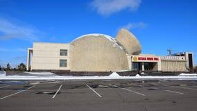 Building of original design ASTANA MUSIC HALL  in Astana Royalty Free Stock Photos