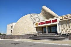 Building of original design ASTANA MUSIC HALL  in Astana Stock Photography
