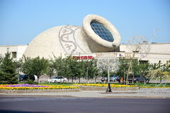 Building of original design ASTANA MUSIC HALL  in Astana Stock Images