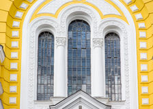Building of the Orthodox Church Royalty Free Stock Photography