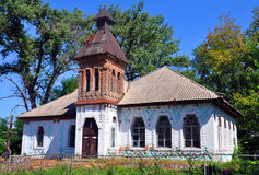 Building of the Orthodox Church Royalty Free Stock Photos