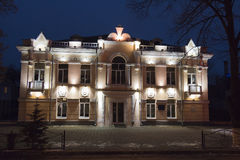 Building of the Palace of Pioneers in Pyatigorsk (Riussia) Stock Image
