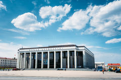 Building Of The Palace Of Republic In Minsk Royalty Free Stock Image
