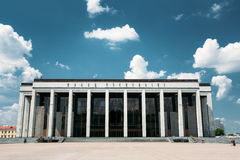 Building Of The Palace Of Republic In Minsk Stock Photography