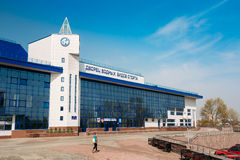 Building of Palace of Water Sports in Gomel, Belarus Royalty Free Stock Image