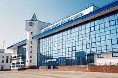 Building of Palace of Water Sports in Gomel, Belarus Royalty Free Stock Images