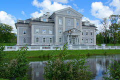 Building in the Park. The center of development of the Russian language Royalty Free Stock Photos