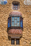 Building in Park Guell Barcelona Spain Stock Images