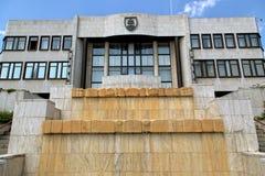 Building of parliament in Bratislava Royalty Free Stock Photos