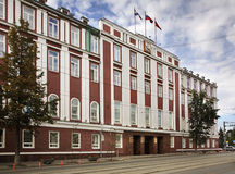 Building of the Perm Administration. Russia Royalty Free Stock Images