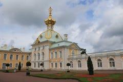 The building of Peterhof. Beautiful restored ancient sights of Peterhof Stock Images