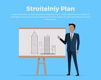 Building Plan Concept Vector Illustration. Stock Image
