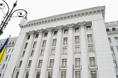 Building of President of Ukraine Stock Photo