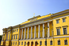 Building Presidential Library Boris Yeltsin in St. Petersburg Stock Image