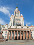Building of the principal facade of Moscow State University in the afternoon Royalty Free Stock Photo