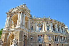 Building of public opera and ballet theater in Odessa Stock Photos