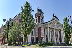 The building of Public theatre Ivan Vazov Stock Image