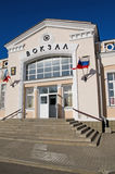Building of the railway station in Kerch Royalty Free Stock Photography
