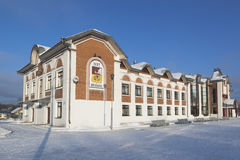 Building the railway station in the town of Velsk, Arkhangelsk region, Russia Stock Photography