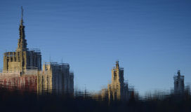 Building reflection upside down Royalty Free Stock Photo