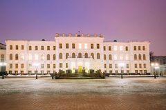 Building of the Region Executive Committee In Evening Or Night Stock Image