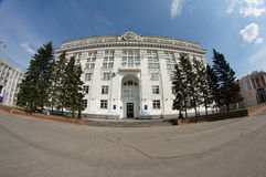 Building of regional administration in Kemerovo city Royalty Free Stock Photography