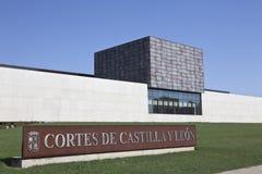 Building regional politics of Castilla y León Royalty Free Stock Images