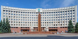Building of Regional State Administration in Ivano-Frankivsk Stock Images