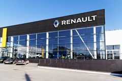 Building of Renault car selling and service center. Ulyanovsk, Russia - May 17, 2018: Building of Renault car selling and service center with signs royalty free stock photos