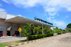 Building and road at front of Trang Airport Stock Photo