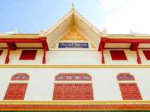 Building with roof at Wat Ratchabopit Royalty Free Stock Photos