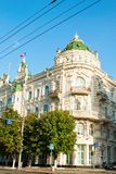 Building of Rostov-on-Don administration. Stock Photography