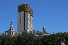 The building of the Russian Academy of Sciences, Moscow Stock Image