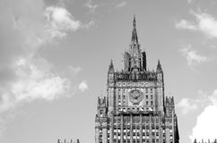 Building of Russian Foreign Ministry. stock image