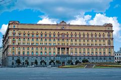 Building of russian FSB Stock Images